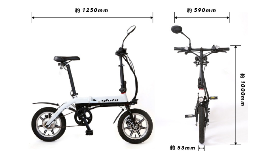 glafitバイク サイズ