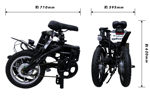 glafitバイク 折りたたみ時サイズ