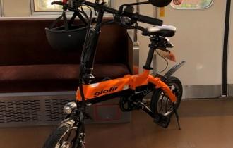 glafitバイク@きのかわサイクルトレイン